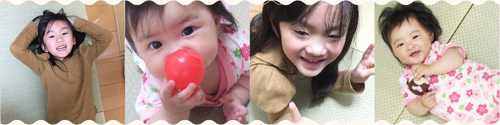 赤ちゃん畳